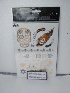 flash-tattoo-013