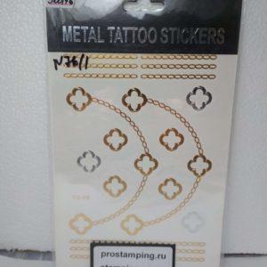 flash-tattoo-76-1