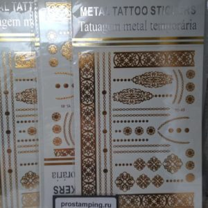 flash-tattoo-22