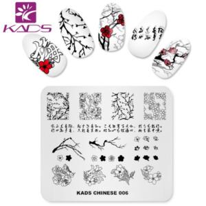 Kads Chinese 006